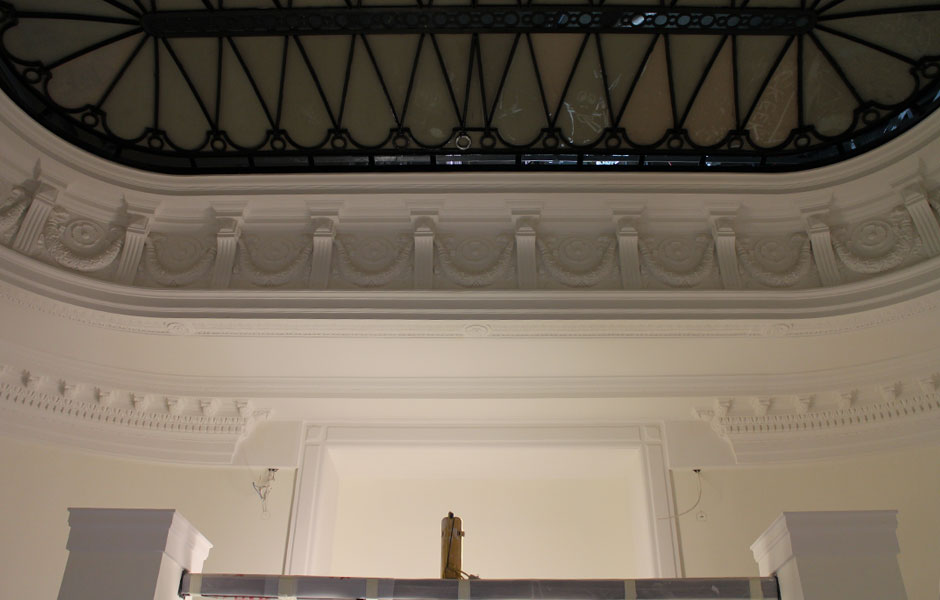 Trinity Square Skylight Moulding Detail
